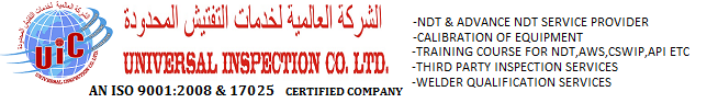 Universal Inspection Co.Ltd